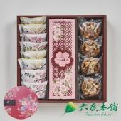 富貴三多禮盒:牛軋餅+牛軋糖+堅果塔