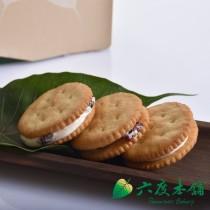 蔓越莓口味牛軋餅 (單片包、提繩盒裝) ~預購商品