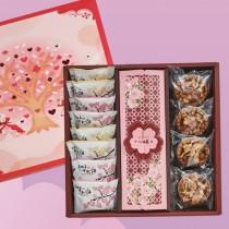 愛麗絲禮盒 [幸福mini磚+牛軋餅+堅果塔]